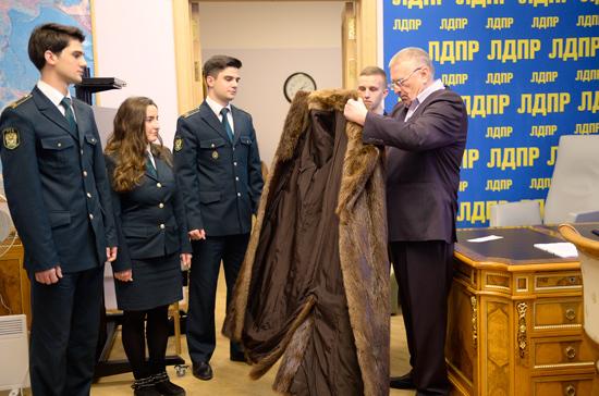 У российских таможенников появились шубы от Жириновского