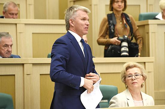 Колобков: Российская Федерация заслуживает ксебе другого отношения, ноне подобного судилища