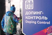 Олимпийским играм WADA предпочла игры политические