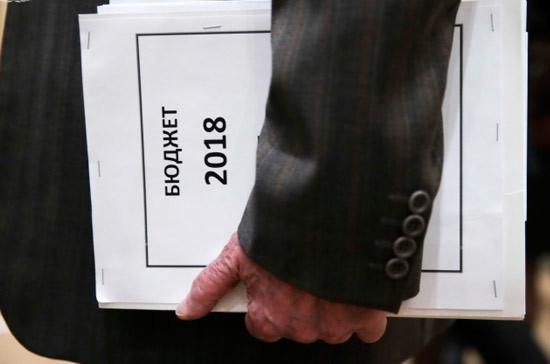 Госдума приняла проект бюджета на 2018-2020 годы во втором чтении