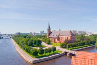 Режим ОЭЗ в Калининградской области будет действовать до конца 2045 года