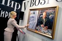 В Госдуме открылась выставка, посвящённая возрождению Донбасса и Сирии