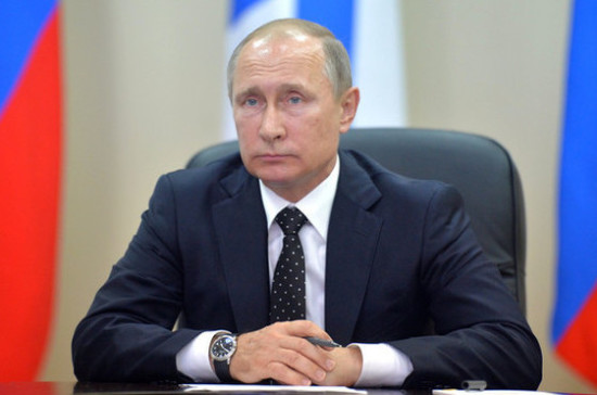 Путин: Военно-историческое общество удерживает связь времён ипоколений