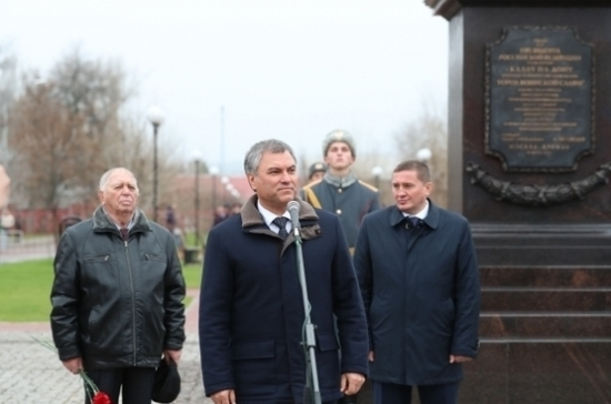 В Калаче-на-Дону открыли стелу к 75-летию контрнаступления под Сталинградом