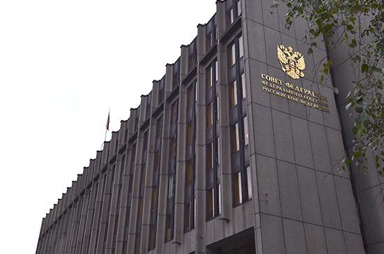 В Совете Федерации предложили законодательно закрепить порядок работы госорганов с молодёжью