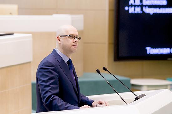 Беляков предложил запретить пропаганду криминальной субкультуры в соцсетях