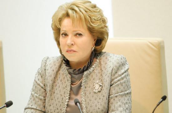 Валентина Матвиенко: Россия не признает самостоятельности Косово