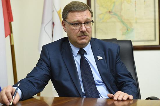 Косачев назвал западных политиков «лигой неудачников»