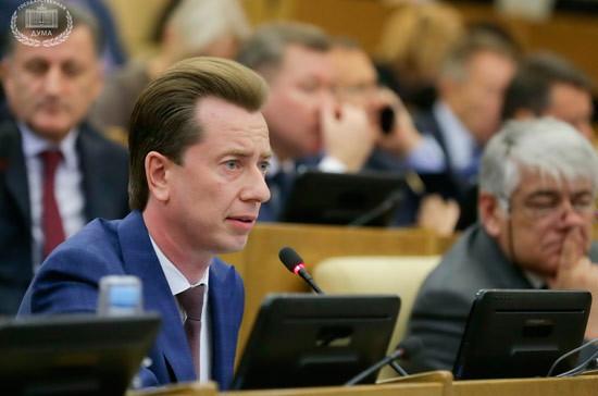 Тамбовская делегация учавствует впервом Всероссийском молодежном пленуме Государственной думы РФ