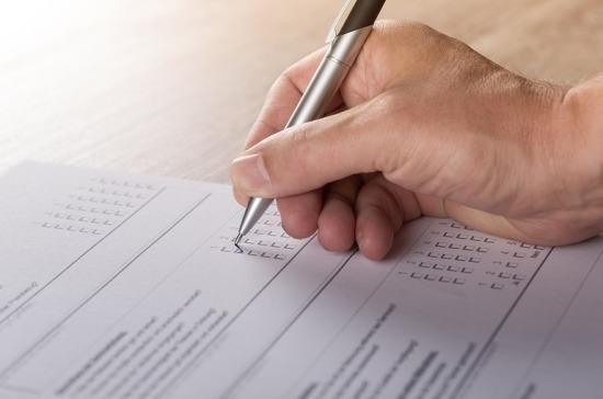 Дума приняла закон овидеонаблюдении при подсчете голосов навыборах