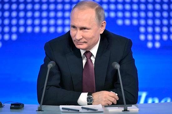 В Кремле назвали дату пресс-конференции Путина