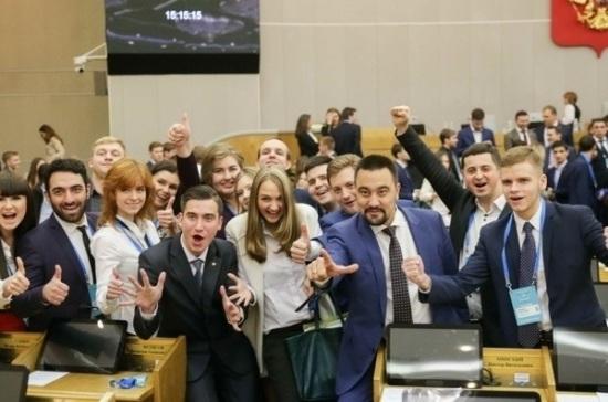 Молодые политики предложили депутатам запретить вейпы