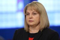 Центризбиркому не обойтись без общественной поддержки, считает Памфилова