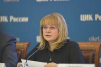 У аккредитованные иностранных СМИ на выборах проблем не будет, заявила Памфилова