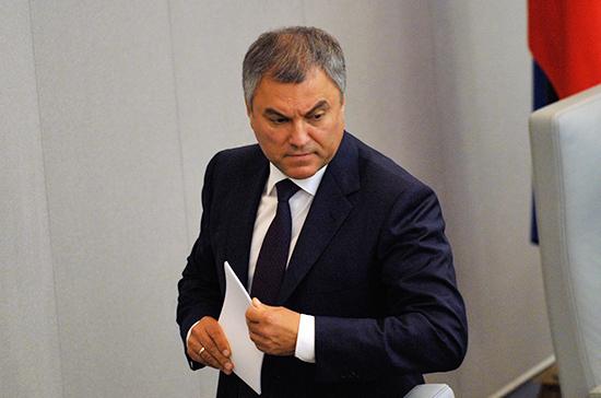Володин поручил комитету Думы подготовить проект обращения в МИД РФ по задержанию Керимова