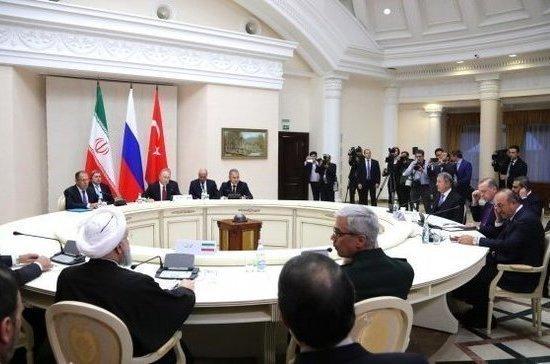 Лидеры России, Турции и Ирана согласовали совместное заявление по итогам трёхсторонней встречи