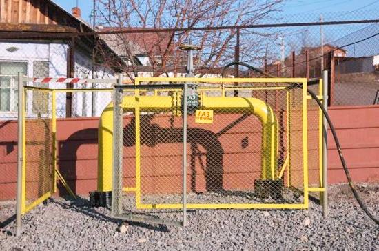 Подключить дом или дачу к газовой трубе станет проще