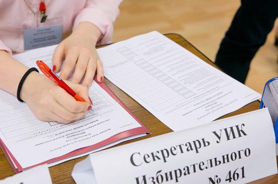 ЦИК разработал программу для подготовки документов кандидатами в президенты