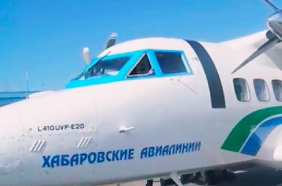 Эксперты: на разбившемся под Хабаровском L-410 была нештатная ситуация
