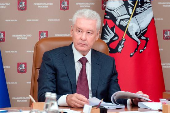 Собянин: заработок столицы оттуризма приближается к600 млрд руб. вгод