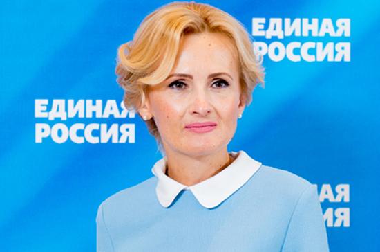 Ирина Яровая поздравила россиян с наступающим Днём матери