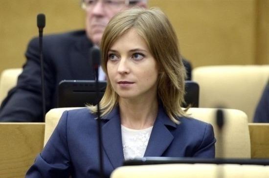 Поклонская назвала запрет «Сватов» попыткой уничтожить «настоящую Украину»