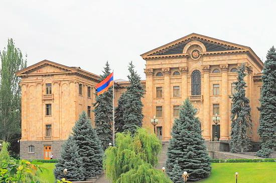 Армения подписала с ЕС соглашение о расширенном партнёрстве
