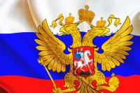 Герб России на одежде разрешат носить всем