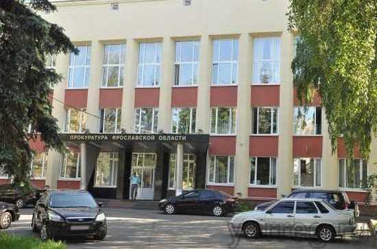 Суд Ярославля признал незаконным строительство в зоне ЮНЕСКО