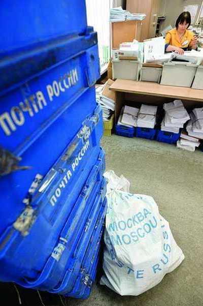 Почта меняет привычные подходы