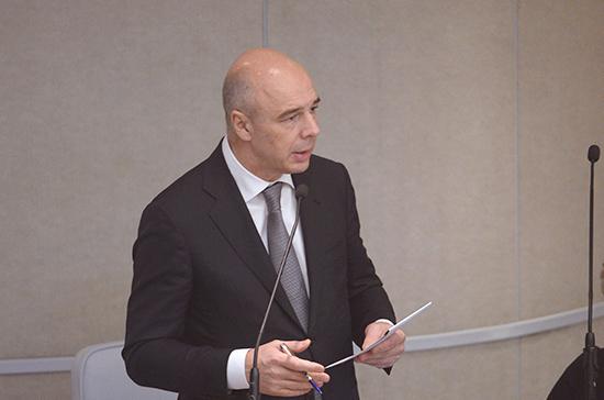 Россия сократит траты из суверенных фондов в 2017 году на 0,8 трлн рублей, заявил Силуанов