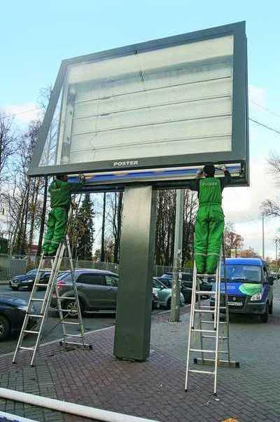 Большой билборд для малого бизнеса