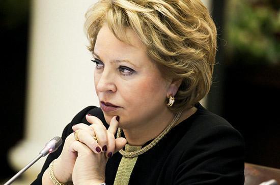 Валентина Матвиенко: в России ожидают реальных шагов от Совета Европы по восстановлению диалога