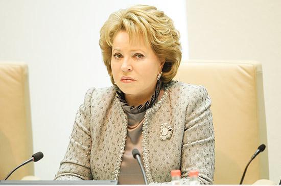 Валентина Матвиенко: средства по поддержке семьей предусмотрены в бюджете