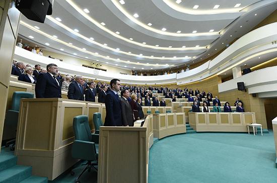 Совет Федерации почтил минутой молчания память Хворостовского