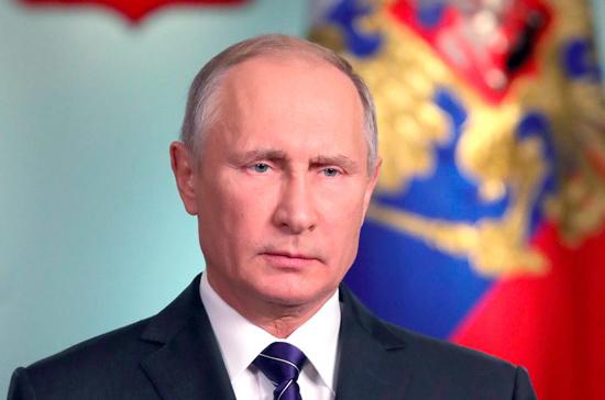 Путин назвал главным итогом 2017 года выход экономики России из рецессии