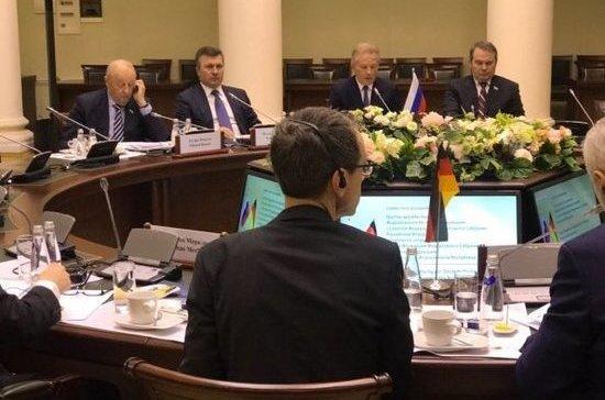 Сенатор Васильев: немецкий бизнес настроен на конструктивный диалог с Россией