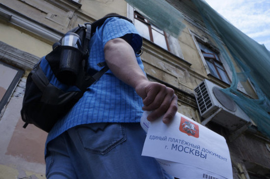 Совет Федерации отвергнул принятый Государственной думой закон орекламе наквитанциях ЖКХ