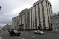 В международной антинаркотической конференции в Госдуме примут участие делегации 44 стран