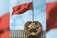 Где хранится последний флаг СССР