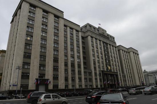 В «Справедливой России» предложили считать изменение курса валюты форс-мажором для договоров по ипотеке