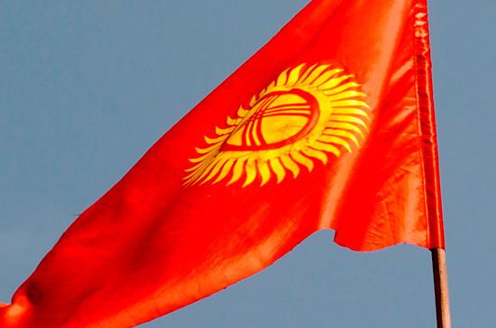 Киргизия вступила на путь развития парламентаризма