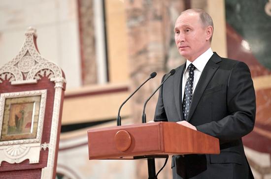 Путин встретится сглавами делегаций поместных православных церквей