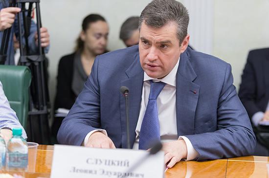 Слуцкий: работа НКО создаёт фундамент для межпарламентского антинаркотического сотрудничества