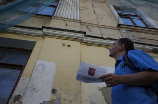 Костромского подрядчика осудили за ремонт крыши куском полиэтилена