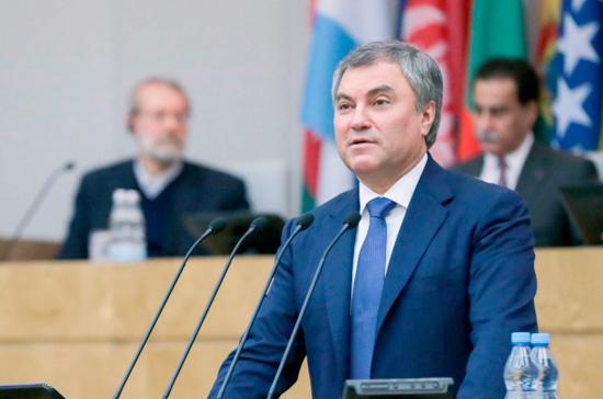 Володин призвал НАТО объяснить отсутствие успеха в борьбе с наркотрафиком в Афганистане