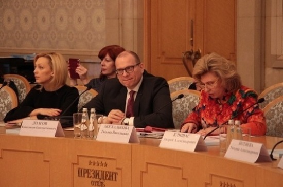Тимофеева призвала Евразийский альянс омбудсменов использовать опыт России в защите прав человека