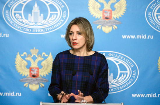 Захарова сообщила опопытках США вербовать русских корреспондентов