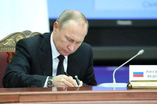 Путин утвердил бюджеты ПФР иФОМС на2018-2020 годы