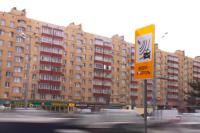Московским властям решили передать часть функций дорожной полиции